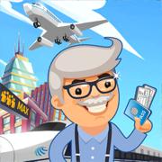 客运大亨内购版v1.0.8加速刷钱版
