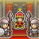 王都创世物语修改钻石版v2.1.7完美版