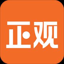 郑州报业正观新闻官方版v2.3.2最新版