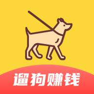 一起遛狗计步赚钱app红包版