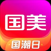 国美app寻宝抽红包版