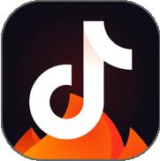 2021抖音火山版无限金币破解版v9.9
