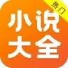 免费小说宝典解锁会员版v5.04安卓版