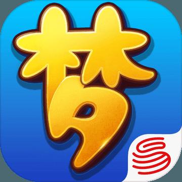 梦幻西游互通版v1.15.0安卓手机版