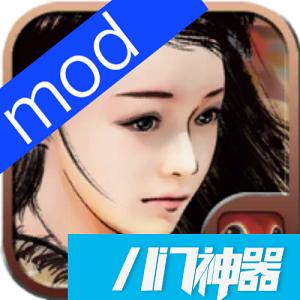 金庸群侠传x无限武功版无限内功版v1.1.0.6mod整合包版