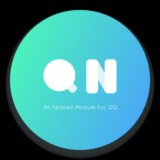 太极qn模块最新版(qnotified模块过高级验证)v0.8.10.182安卓版