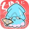 羞羞漫画无限观看app免费破解版v5.0.0无限阅读币版