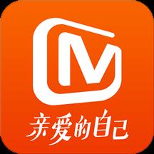 2021芒果TV手机版