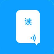 oppo手机语音读字软件安卓版(语音读字器手机app)v1.0.7.2无广告版