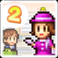 百货商店物语2无限资源修改版v1.1.