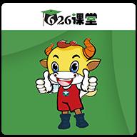 2021禁毒教育平台626课堂app安卓最