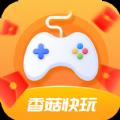 香菇快玩游戏盒v1.0.0免费红包版
