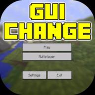 我的世界gui商店插件手机mod版v1.6