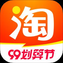 手机淘宝2021最新版v9.12.0官方版