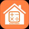 房贷计算器最新2021版本V3.1.3