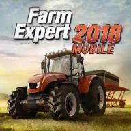 农场专家2018汉化破解版v3.30无限金币