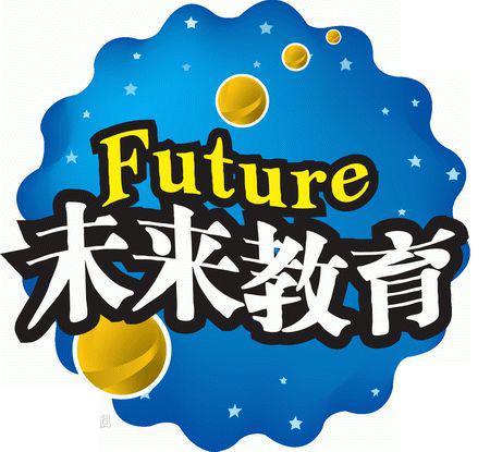 手机版未来教育2021破解版v3.1永久