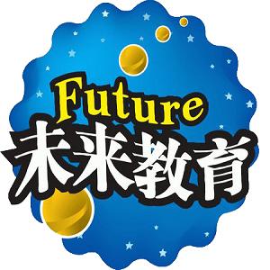 未来教育等考app破解序列号v3.1去除验证
