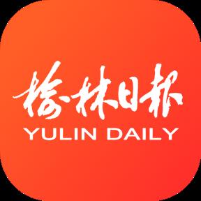 榆林日报数字报电子版手机版v1.2.1安卓最新版