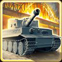 1944燃烧的桥梁无限金币版v1.5.3最新版