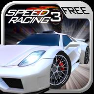 终极极速赛车3最新修改版v4.1无限金