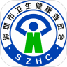 健康深圳医保支付缴费appV2.26.0官