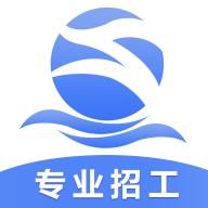 建工阿爸app建筑招工找活v1.0.0安卓版