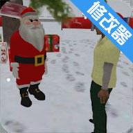 犯罪圣诞老人无限货币安卓版v1.8武