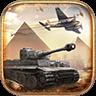 战地霸主坦克全解锁免费版v1.2.1内