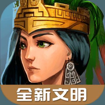 模拟帝国安卓无限宝石金币v2.3.4无