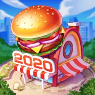 疯狂的餐厅烹饪狂潮刷钥匙版v1.0.1
