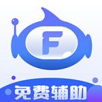 cf懒人辅助脚本破解版v2.5.5最新通