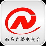 南昌广播电视台新闻直播app掌上南昌v3.3.9安卓移动端