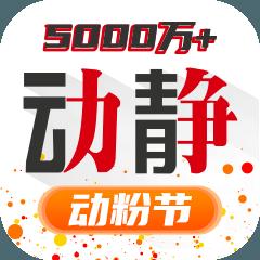 贵州广电网络app安卓破解版v5.13.0
