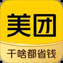 美团老人版app安卓版v11.5.207最新版