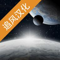 潘坦尼太空殖民地中文版v1.0.25最新版