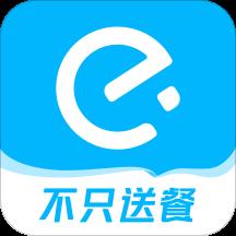 饿了么app老年版下载v9.6.5最新版