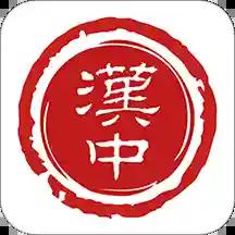 汉中通便民服务app手机版