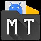mt管理器免登录版破解版2021v2.5.0脱壳版