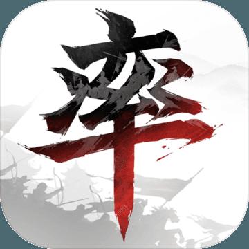 率土之滨2021春节福利版v3.1.4回归服