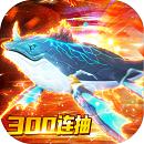 上古修仙手游官方最新版v10.0.3福利版