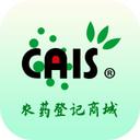 农药登记商城官方app安卓版v1.0.0最新版
