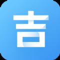 青书吉大app查成绩v1.0.0安卓版
