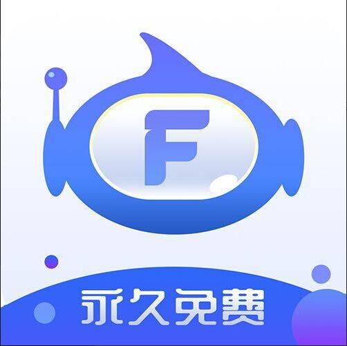 蓝月传奇开挂神器防封号版v2.5.5手