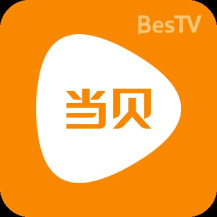 安卓手机当贝影视社区app2021版v3.
