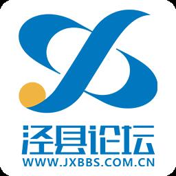 泾县论坛app手机版下载v5.0官方版