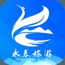 畅游永春app官方安卓版v1.0.0最新版