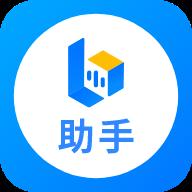 小艺帮助手最新版下载v1.2.7官方版