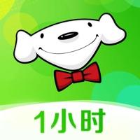 京东到家手机app