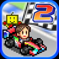 赛车物语2安卓版2021v2.1.6免更新安卓版